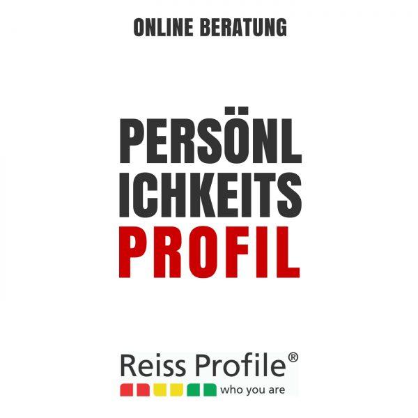 petranovskaja reiss-profil online